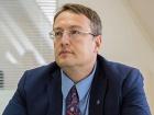 Геращенко: Замах на мене означає, що те, що я роблю для інтересів України, є правильним
