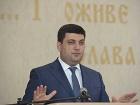 Гонтарєва пообіцяла Гройсману заспокоїти ситуацію з курсом гривні