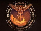 ГУР МОУ: продовжуються протиправні дії окупантів щодо населення Донбасу