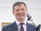Ляшко придбав маєток за 15 млн грн