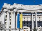 МЗС України висловило обурення заяві Марін Ле Пен щодо Криму