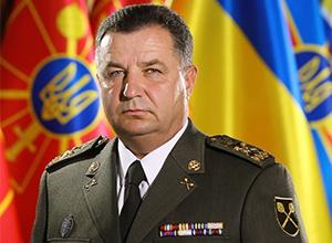 Полторак: Україна не порушувала Мінські угоди при зайнятті позицій на Світлодарській дузі - фото