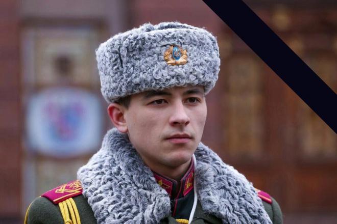 Присвоєно Героя України воїну, який загинув в бою на Світлодарській дузі - фото