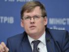 Розенко: Україна не має зобов'язань перед МВФ підвищувати пенсійний вік