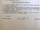 СБУ перевіряє висловлювання Пінчука на сепаратизм та тероризм