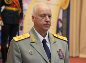 США ввели санкції проти глави Слідкому РФ - фото