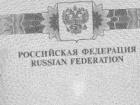 В «Борисполі» затримали росіянина, якого розшукував Інтерпол за тероризм