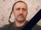 В Києві попрощалися з бійцем, над тілом якого знущалися прихильники «рускага міра»