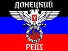 В т.зв. «ДНР» українця приговорили до 11 років ув'язнення за «шпигунство»
