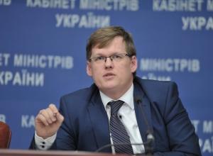 Віце-прем'єр: немає мотивів для підняття цін на газ і ЖКГ-послуги в цьому році - фото