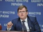 Віце-прем'єр: немає мотивів для підняття цін на газ і ЖКГ-послуги в цьому році