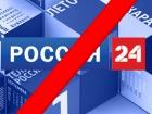 Журналіст The Times: Російський державний телеканал запропонував прийняти участь в антиукраїнській пропаганді