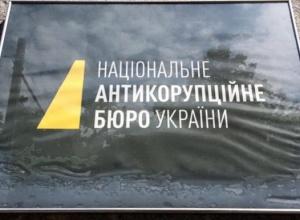 Антирейтинг затягування судами справ очолила справа Пасішника - фото
