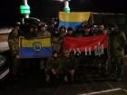 «Блокада Донбасу»: встановлено ще один редут, на Маріупольському напрямку