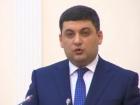 Гройсман назвав Тимошенко «мамою корупції», вона подякувала за «таку валентинку»