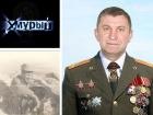 MH17: за перевезення «Бука» відповідав відставний російський генерал, припускає Bellingcat
