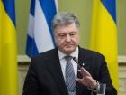 Порошенко: Вибори на сході України лише після виведення звідти російських військ