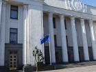 Рада збирається повернути «репресивну» податкову міліцію, - міністр фінансів