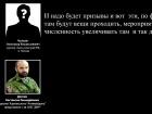 СБУ: протести до річниці Революції Гідності організовуються російськими спецслужбами