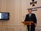СБУ: заклики виходити на «Майдан-3» йдуть від російських спецслужб