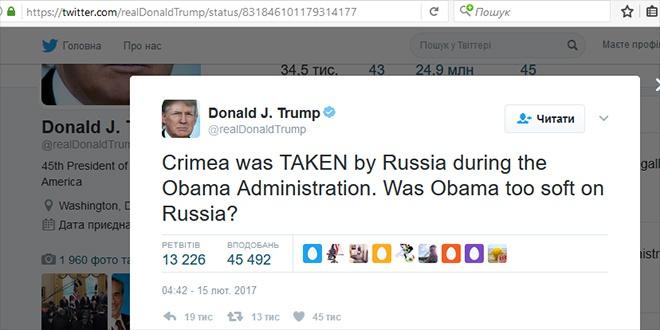Трамп підозрює Обаму у м'якості до Росії в питанні України - фото