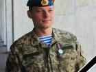 У лікарні помер десантник з 79 бригади, від поранень, отриманих під Водяним