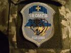 У розташуванні 16 ОМПБт сталася пожежа, загинули військові