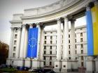 """Україна не визнає т.зв. """"конституційний референдум"""" у Нагірному Карабаху"""