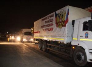 """62-ий російський """"гумконвой"""" вторгся в Україну - фото"""