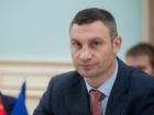 Кличко розкритикував звинувачення «Київавтодору» у корупції