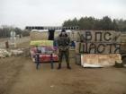 На Луганщині військові відкрили вогонь по легковику, який не зупинився на блок-посту
