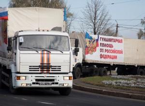 Розвідка: чергового «гумконвою» чекають 20 тіл військових ЗС РФ - фото