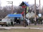 Силовики розігнали редут «блокадників» на станції Кривий Торець