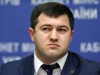 В САП вказали, в чому саме підозрюється Насіров
