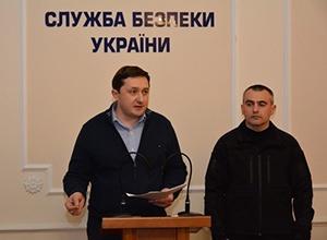 В СБУ розповіли про псевдо польську акцію в Гряді - фото