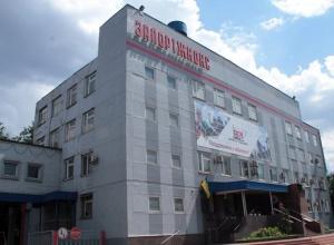 Внаслідок вибуху на заводі у Запоріжжі загинули 4 людини - фото