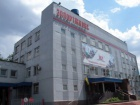 Внаслідок вибуху на заводі у Запоріжжі загинули 4 людини