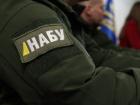 Затриманим СБУшникам повідомлено про підозру в хабарництві