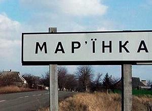 Біля Мар'їнки відбулося бойове зіткнення з ДРГ - фото