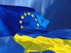 Євросоюз надав Україні ще €600 млн