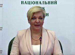 Гонтарева офіційно заявила про відставку - фото