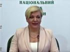 Гонтарева офіційно заявила про відставку