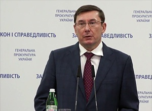 Луценко похвалив Кулика, обвинуваченого у незаконному збагаченні (відео) - фото