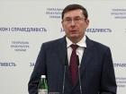 Луценко похвалив Кулика, обвинуваченого у незаконному збагаченні (відео)