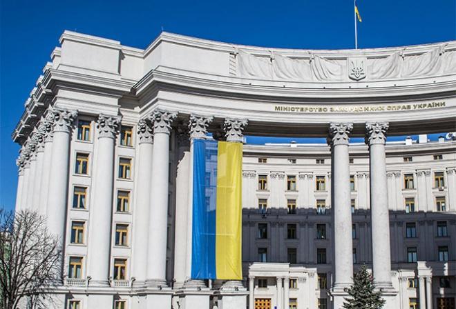 МЗС України висловило рішучий протест у зв'язку черговим переслідуванням етнічних спільнот в окупованому Криму - фото