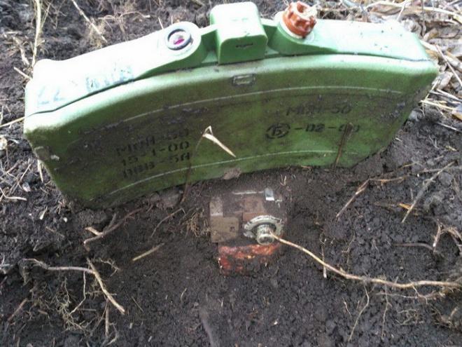 На Донеччині вилучено міни російського виробництва - фото