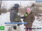 Поліція затримала учасницю російської пропаганди: приїхала оформляти українську пенсію