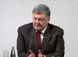 Порошенко: Росії не потрібне Євробачення, їй потрібна провокація - фото