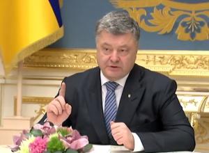 Порошенко вказав на дуже важливий аспект рішення Гаазького суду у позові проти РФ - фото