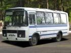 СБУ запобігла закупівлі у Росії автобусів на 2,4 млн грн